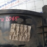 Fűtőmotor